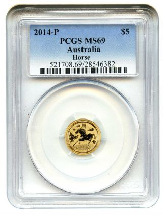 Australia: 2014 $5 Pcgs Ms69 - Chinese Year Of The Hoarse (1/20 Oz 0.  999 Gold) photo