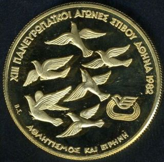 Greece 5000 5,  000 Dr Gold Proof 1982