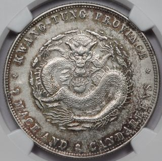 China Kwangtung 1890 - 1908 $1 Dragon Dollar Silver Coin Ngc Au55 L&m - 133 Y - 203 Au photo