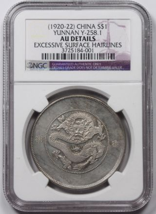 1911 China Yunnan $1 Dollar Silver Dragon Coin L&m - 421 Y - 258.  1 Ngc Au 7.  2 Mace photo