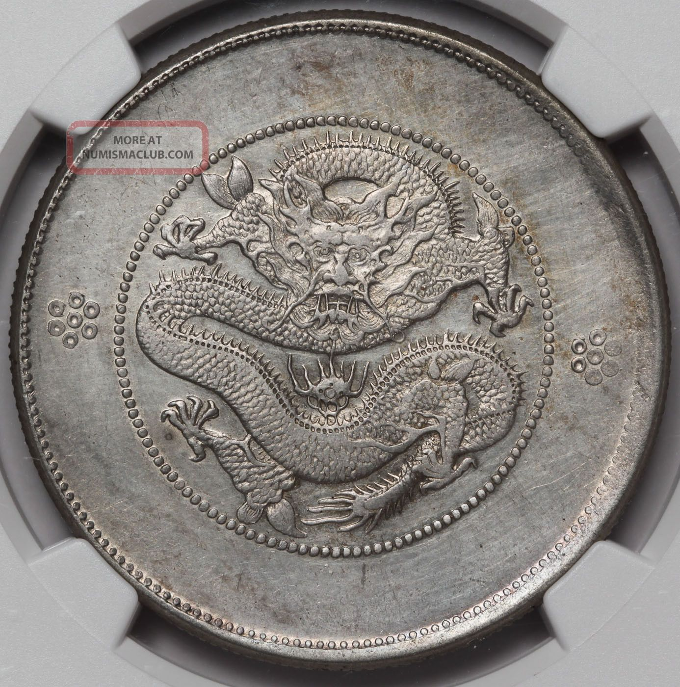 1911 China Yunnan 1 Dollar Silver Dragon Coin L Amp M 421 Y 258 1 Ngc Au 7 2 Mace