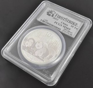 2013.  999 Fine Silver Chinese Panda 1 Oz 10 Yuan First Strike Pcgs Ms69 Coin photo