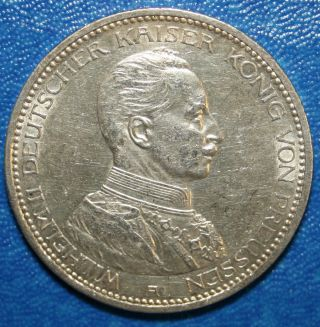 1914 - A Prussia 5 Marks Silver Coin German Empire photo
