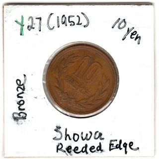 1952 Japan 10 Yen Showa 27 - Reeded Edge Coin photo