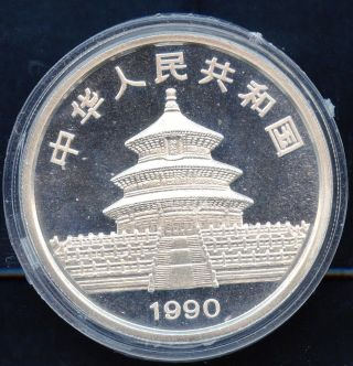 1990 10 Yuan China Silver Panda Coin 1 Oz Unc photo