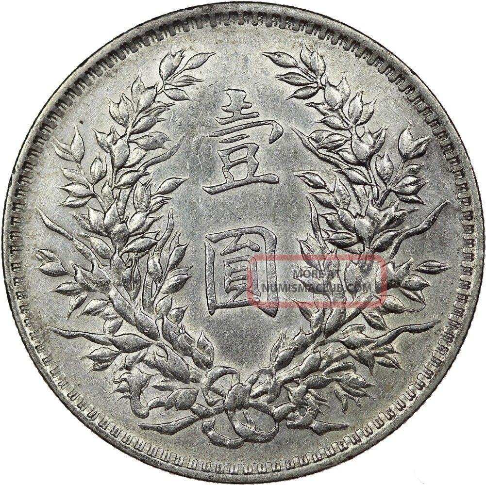1914 China Yuan Shih Kai Quot Fat Man Quot Silver Dollar Coin