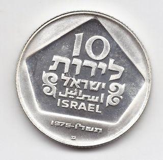 Israel 1975 10 Lirot Hanukka Pr photo