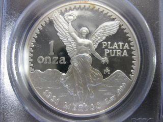 1991 M0 1oz Mexican Onza Pcgs Pr69dcam Low Mintage Key Coin 10,  000 Minted photo