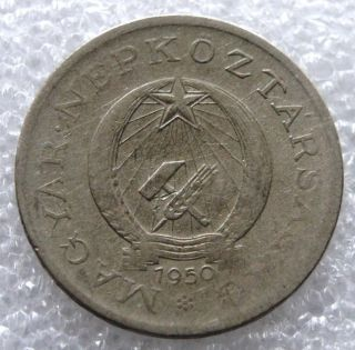 Hungary 2 Forint 1950 Km 548 photo