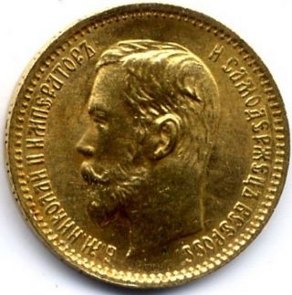 Russia 1 Ruble Y 62 Au Gold Coin Nikolaus Ii 1902 photo
