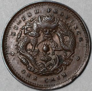 1906 Rare Hupeh Province (china) Au 1 Cash Imperial Dragon photo