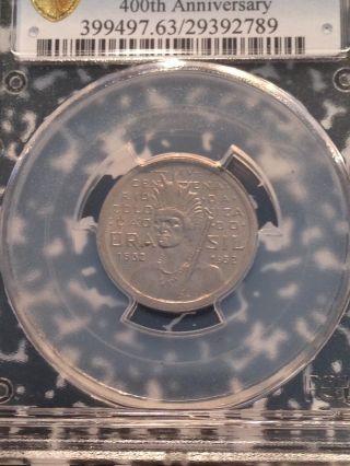 1932 Brazil 100 Reis 400th Anniversary Pcgs Ms63 G116 Choice Bu Coin photo
