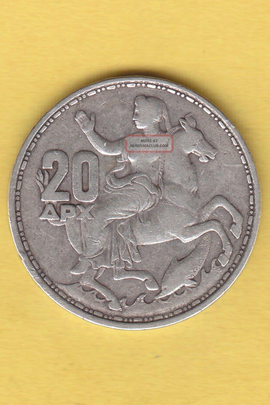 1960 20 Drachmi Classic Design Silver Coin Europe photo