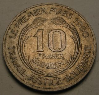 Guinea 10 Francs 1962 - Copper/nickel - Vf photo