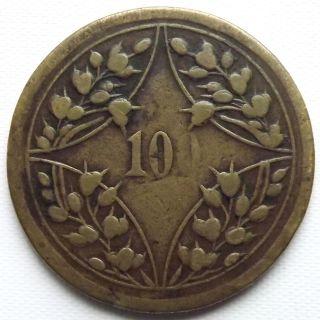 "1926 China Roc Sze - Chuen Province 100 Cash Brass Coin Rare ""川"" - Y - 426 photo"