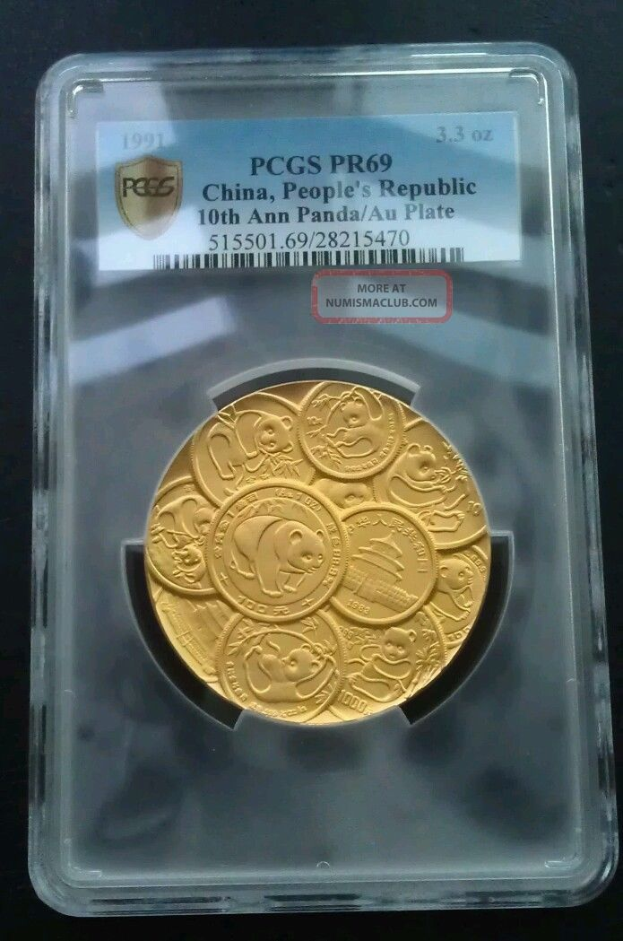 1991 China Shanghai Panda 10th Anniv Gold Gilt Brass Medal 60.  00mm Pcgs69 Coins: World photo