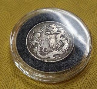 1911 China Empire Dragon 10 Cents Silver Coin Very Rare photo