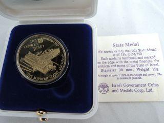 1992 Israel Supreme Court At Jerusalem State Medal 15g 18k Gold - Mintage 350 photo