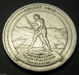 Madagascar 10 Ariary Coin 1978 Km 13 Malagasy Nickel photo