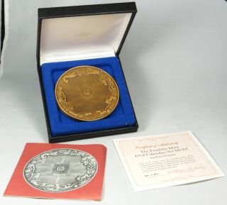1974 Franklin Calendar Art Medal The Zodiac Ernest Lauser 3