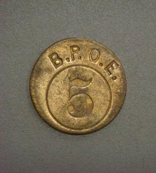 B.  P.  O.  E.  5 photo