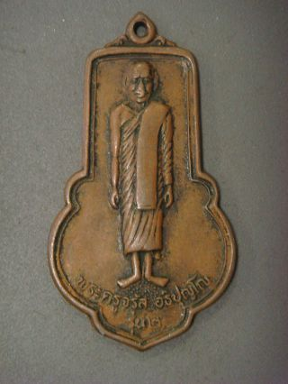 Buddhist Temple Token - Standing Monk In A Long Robe photo