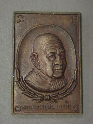 Buddhist Temple Token - Buddhist Monk With Bald Head photo