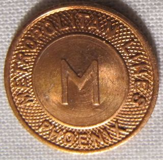 1947 Metropolitan Transit Token Phoenix Arizona Letter M In Center Uncirculated photo