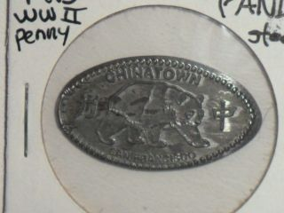 Panda Bear Elongated Steel Wwii Penny From San Francisco,  Cal Chinatown District photo