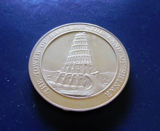 Religion Genesis Tower Of Babel In Land Of Shinar Medallic Bible Bronze Medal photo