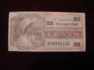 Military Payment Certificate 25 Cents Series 661,  Replacement Note Vg - F photo