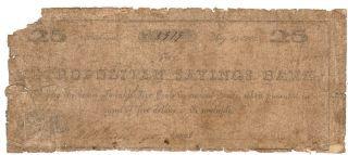 25¢ Old Richmond Va Metropolitan Savings Bank Csa Bill 1861 Obsolete Paper Money photo