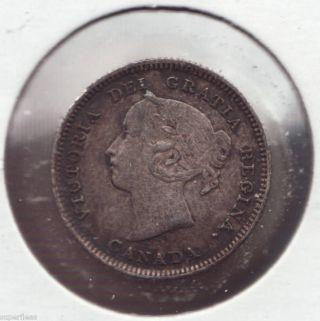 1977 High 7 UNC Canadian Canada Nickel 5 Five Cent Beaver Elizabeth II
