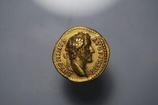Antoninus Pius,  138 - 161 Ad.  (av 7.  28g 20mm) (ex.  Nac 54) Rare & Gvf photo
