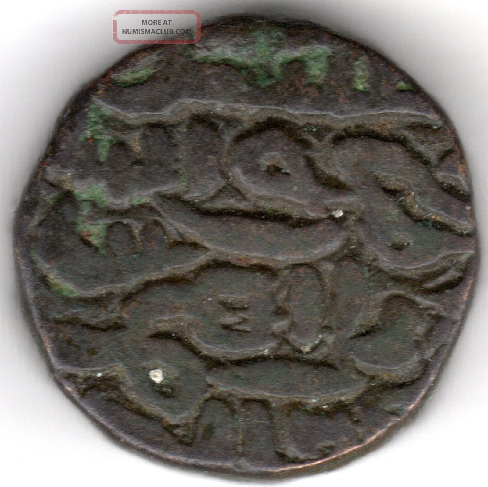 Rare Ancient Coin.  Lodi Dynasty - Sikandar Shah Lodhi.  Great Sultan Of Delhi Coins: Ancient photo