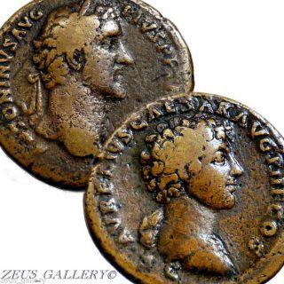Antoninus Pius / Marcus Aurelius Rare Two Head Coin Large Sestertius 34mm 140ad photo