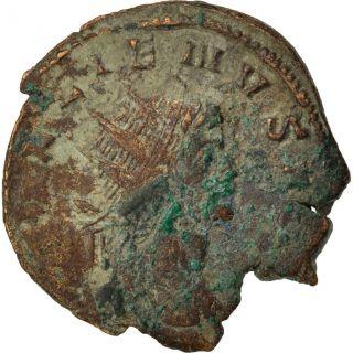 Gallienus,  Antoninianus,  Cohen 72 photo
