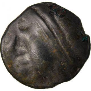 Sequanes,  Region Of Besançon,  Potin With Big Head photo