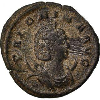 Saloninus,  Antoninianus,  Cohen 68 photo