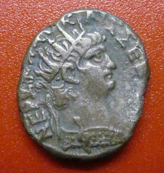 Roman Nero Alexandria Tetradrachm Eagle Emperor Laurel Branch Aegis (9613) photo
