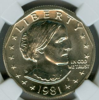 1981 - D Sba Dollar Ngc Ms67 2nd Finest Registry Only 1 Finer Rare photo