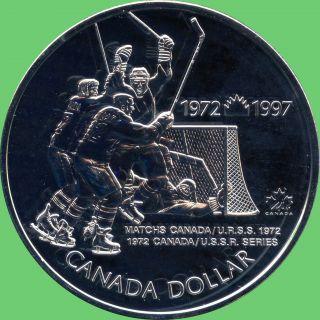 1997 Canada Silver Dollar