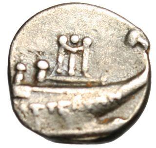 Macedonia Bottiaea (bottiaei Emathriae) Silver Triobol