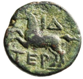 Pisidia,  Termessos Major Ae17
