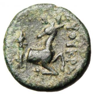 Ionia,  Ephesos (ephesus) Ae14