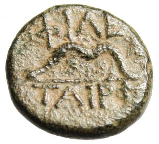 Kingdom Of Pergamon: King Philetairos
