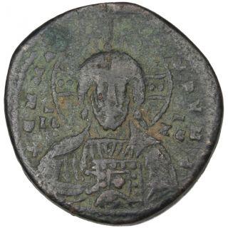 Bysantine Empire,  Constantin Viii,  Follis photo