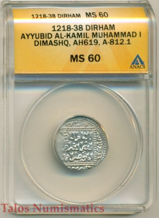 Ayyubid Sultanate (egypt) Al - Kamil Ah619 (1218 - 1238 Ad) Dirham Ms60 Unc Anacs photo
