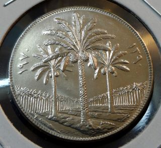 Iraq 1970 250 Fils,  Agrarian Reform Day,  F.  A.  O.  Palm Trees Coin photo