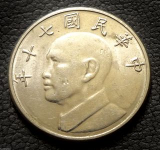 Taiwan,  70 (1981) 5 Yuan Chiang Kai - Shek Coin photo